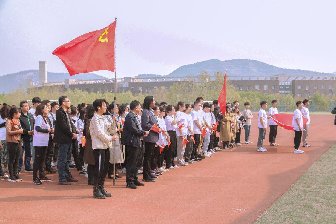 """山工艺举办""""百年华诞 薪火相传""""庆祝建党100周年接力跑活动"""