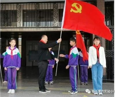 """临沂第六实验小学举行""""学党史 强信念 跟党走""""主题教育活动"""