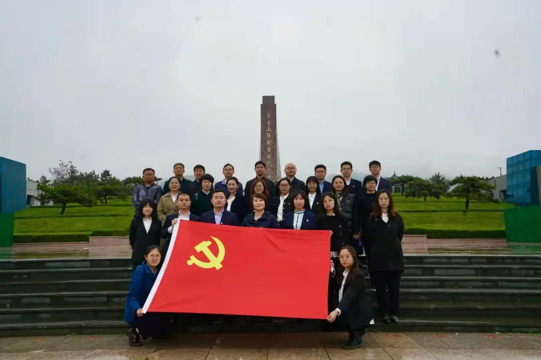 山东省大数据局在沂蒙干部学院举办党性教育培训班插图