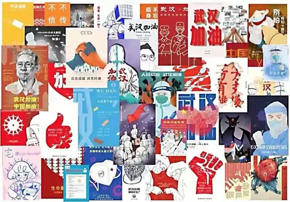 """山东工艺美术学院""""生命重于泰山""""主题创作作品"""