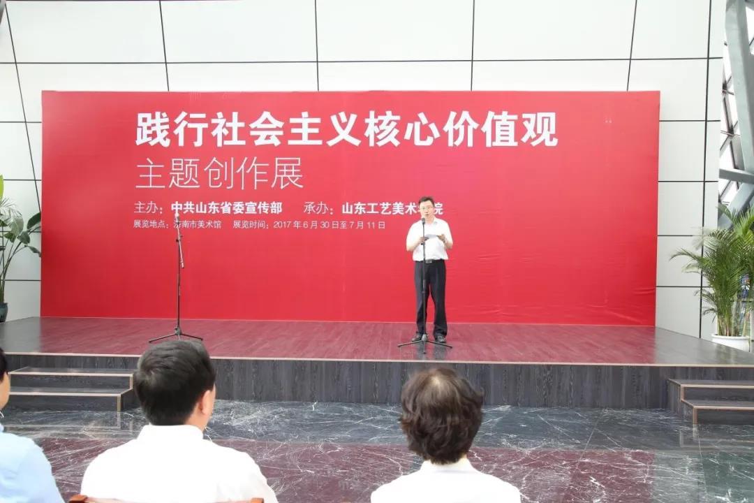 """""""践行社会主义核心价值观""""主题创作展开幕"""