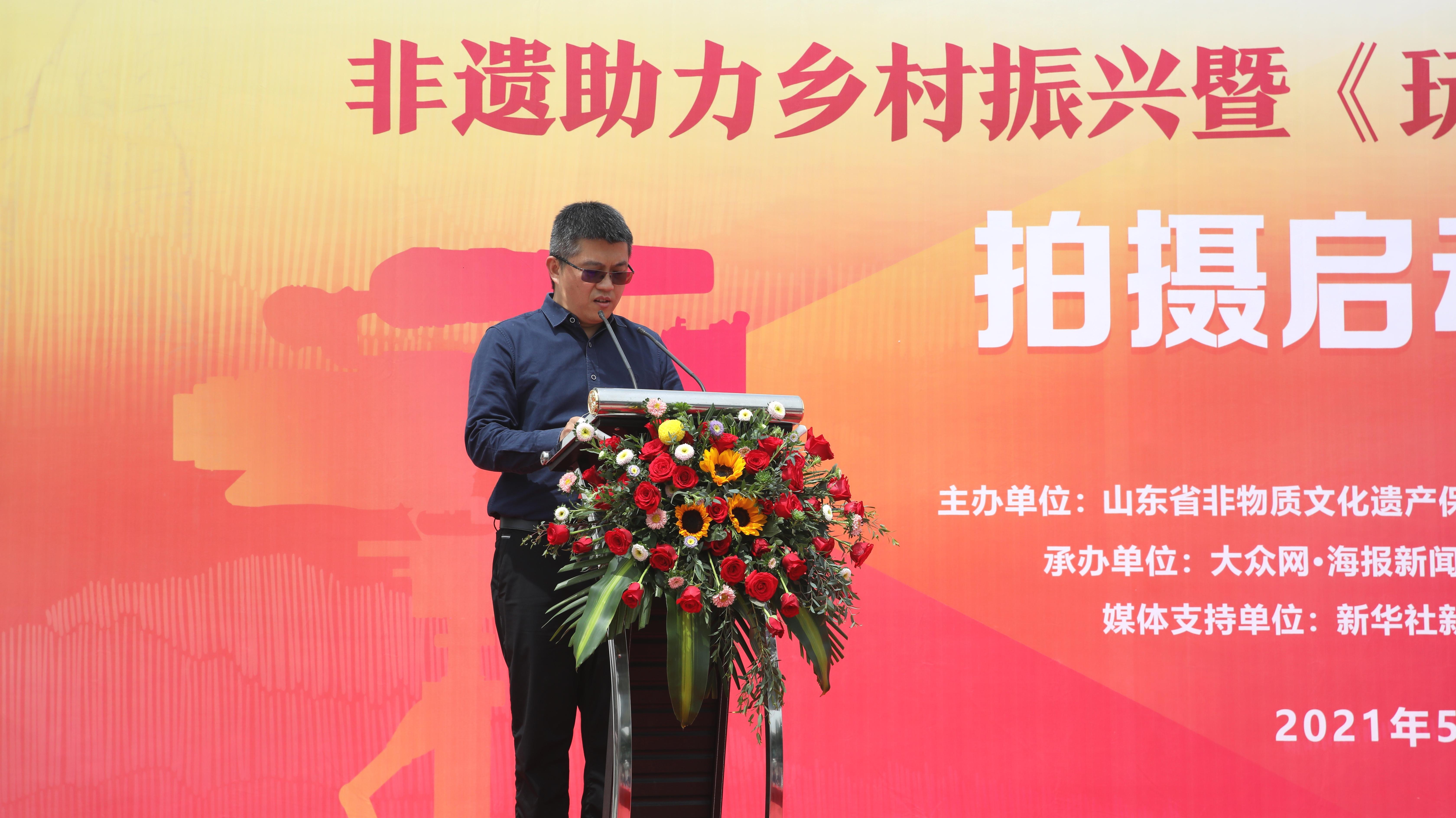碧桂園集團魯西區域總裁楊志忠致辭