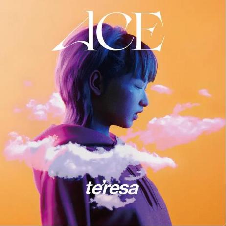 青年偶像瑛纱首发中文单曲 《ACE》引领跨次元
