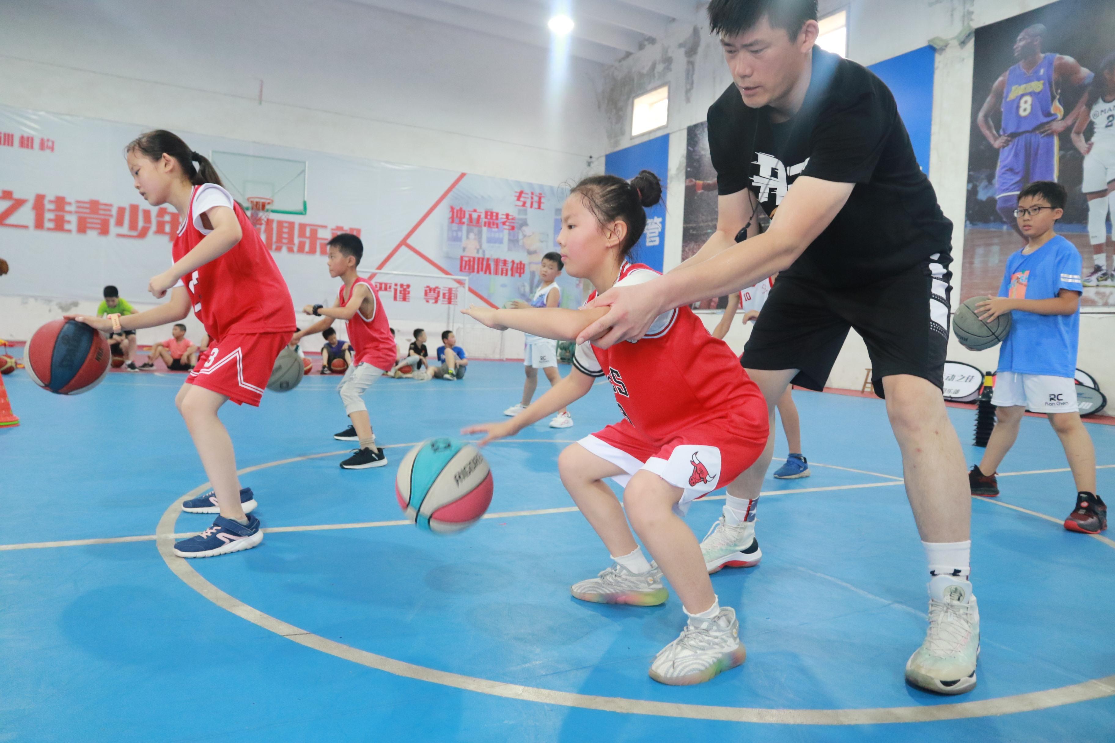 快乐篮球伴暑期