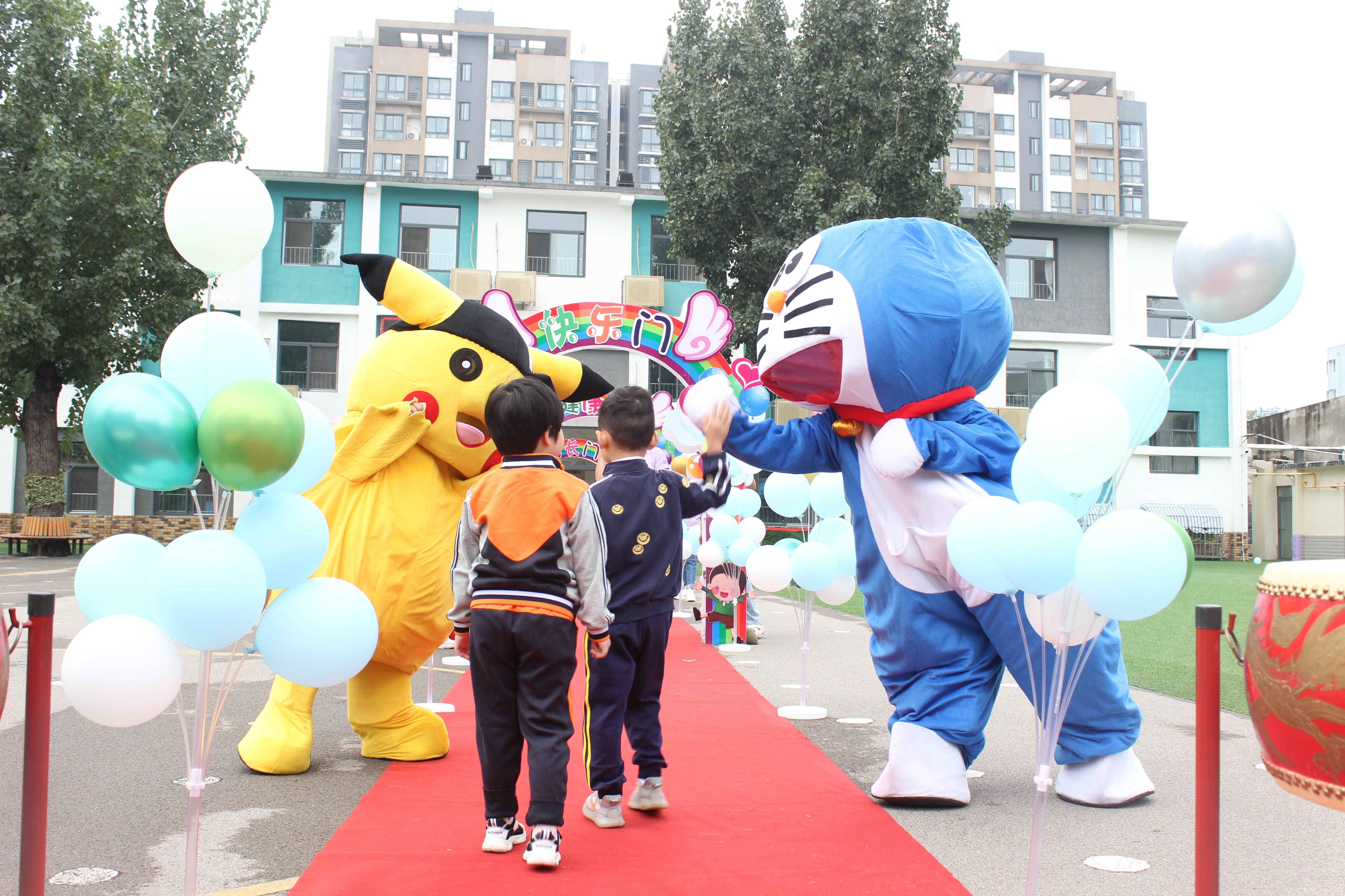 济南市天桥区中心三幼:你好!新学期