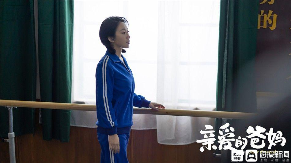 片名:怀旧暖心轻喜剧《亲爱的爸妈》结局在燕妮王彦辉迎接幸福新生活