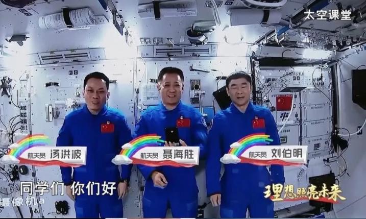 巡天太极、筷子夹水……这节太空课堂让人大开眼界!