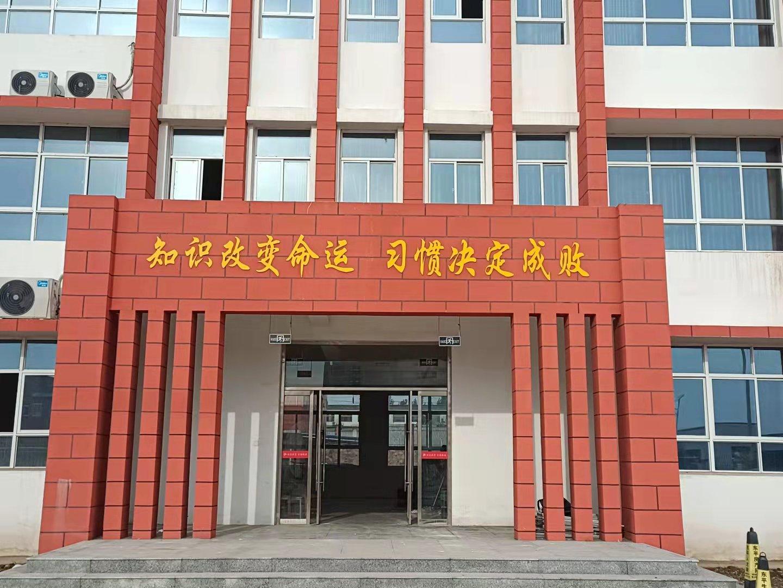 新学期 新学校 新起点 新梦想 东平县接山镇中心小学新校正式启用