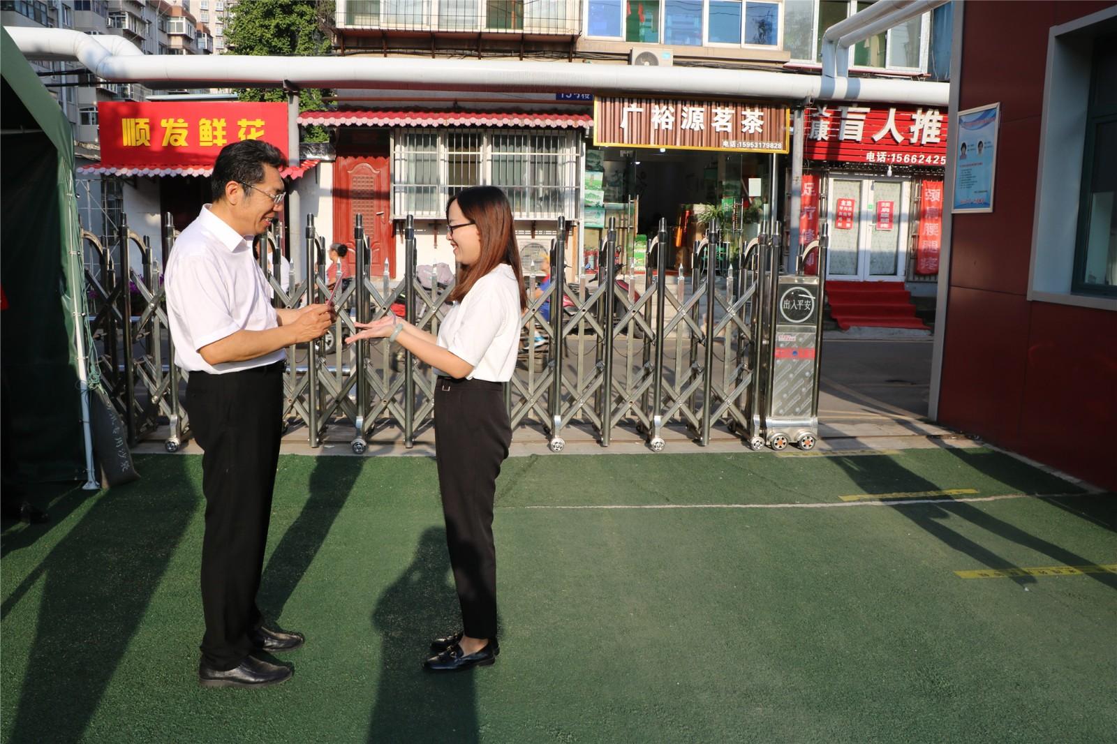 济南市影壁后街学校:争做最美特教人