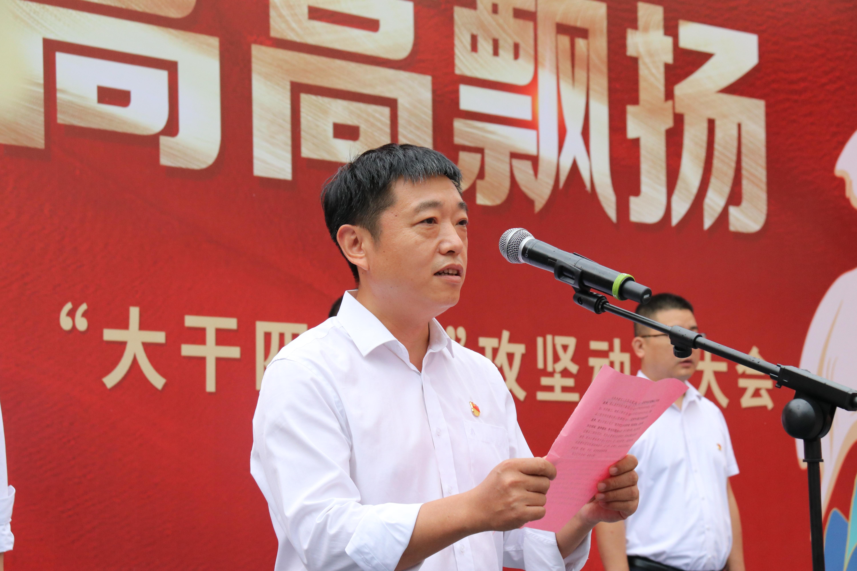 中铁十局党群部门领导讲话