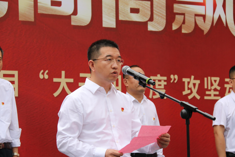 建筑公司总经理王春光做表态发言