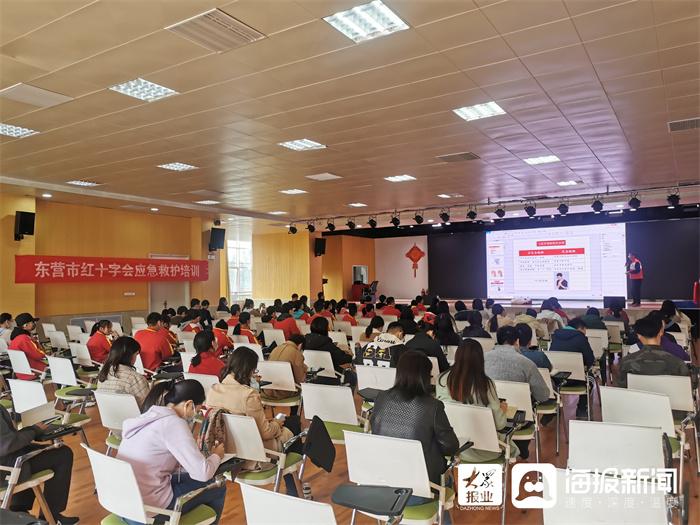 东营市特殊教育学校举办红十字应急救护知识公益讲座活动