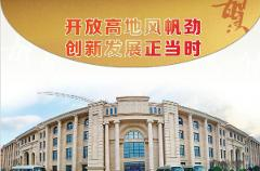 广东:参保慢病患者最多可开近3个月药