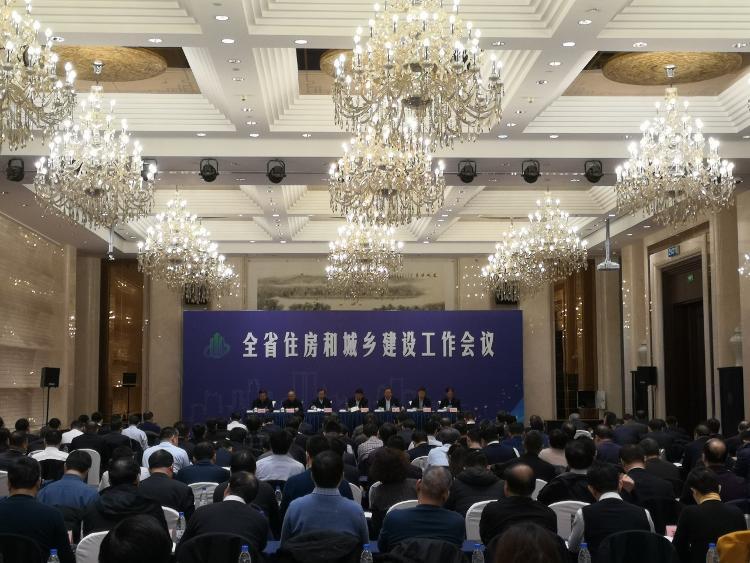 1月9日,山东省住房和城乡建设工作会议在济南召开