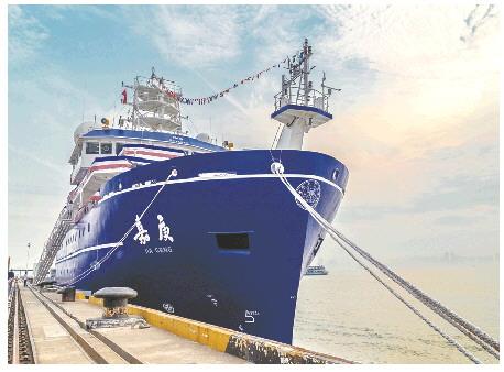 """全球级、无限航区的3000吨级""""嘉庚""""号科考船"""