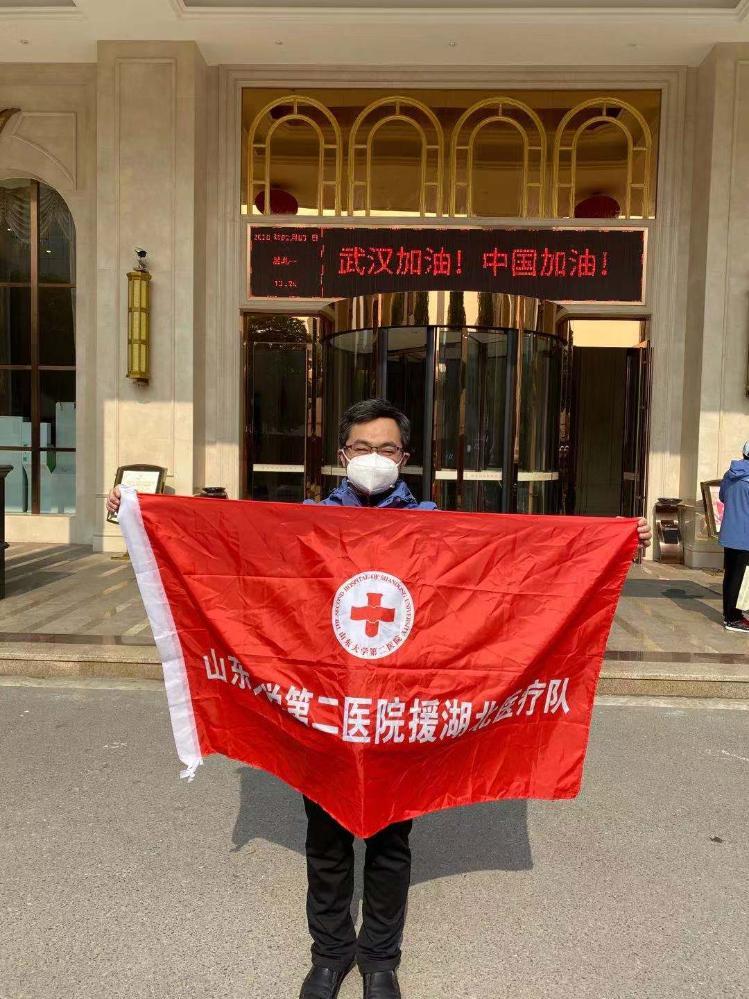 (山东大学第二医院第三批医疗队员于杰滨)