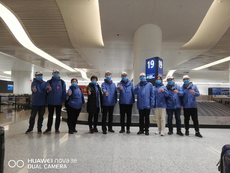 山东省中医药大学附属医院(山东省中医院)第三批援鄂医疗队成员抵达武汉。