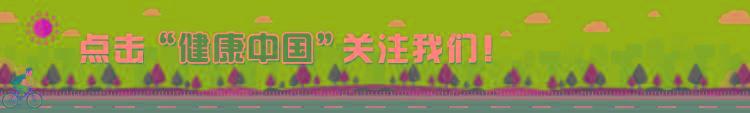 【你有多美(mei)】鏡di)分zhong)的(de)湖北疾控人