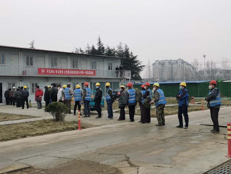 中铁十局对全部员工进行了新冠肺炎病毒核酸检测