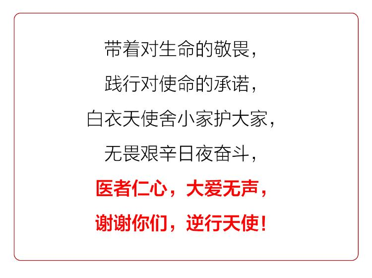 """""""眾志成城 共克時艱""""山東抗擊疫情公益廣告展播?:【朗誦】對話"""