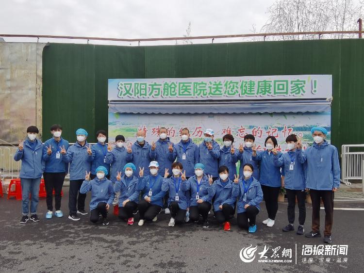 """3月8日上午武汉汉阳国博方舱医院将进行""""休舱""""处理,不再接收患者"""