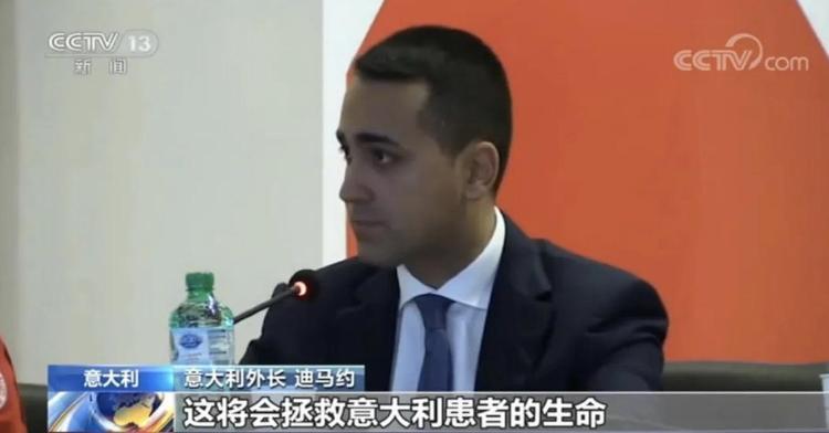 中国援助意大利医疗专家组:如果措施得当局面有望改变