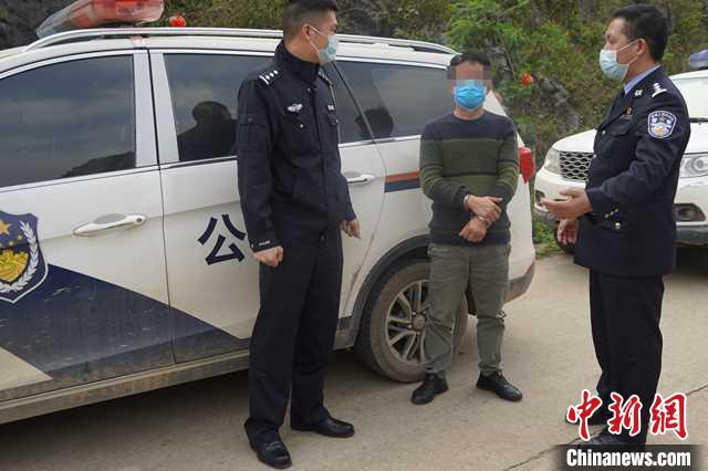 桂粤警方联手抓获命案逃犯 尘封24年命案终告破