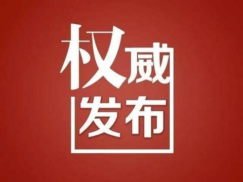 "罰(fa)款(kuan)4000元!中專在校生網上(shang)""假(jia)賣口罩真(zhen)詐騙""獲刑5個月(yue)"