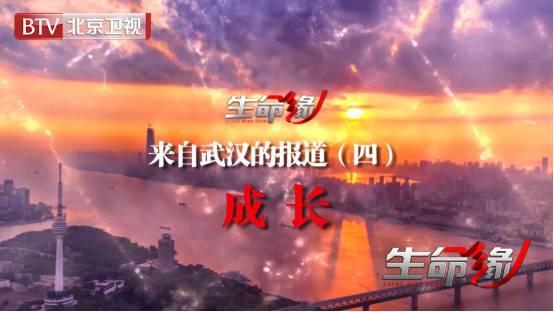 人民医院驰援武汉医生:17年前SARS突袭北京 17年后我们来了