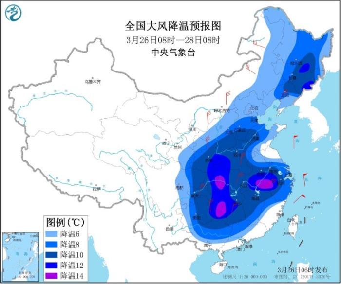 較強冷空(kong)氣繼續影響中國(guo)大部地區(qu) 江(jiang)南(nan)華(hua)南(nan)有較強降雨
