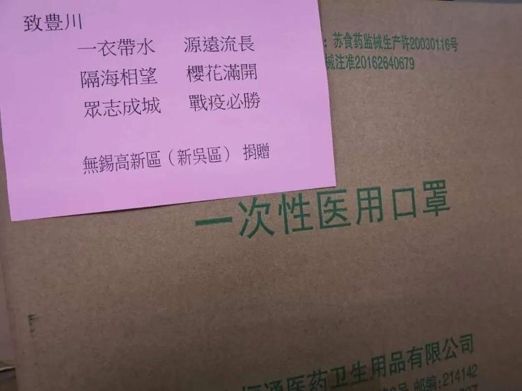 中國已(yi)對83個國家(jia)提供緊急援(yuan)助(zhu),包括檢(jian)測試(shi)劑、口罩