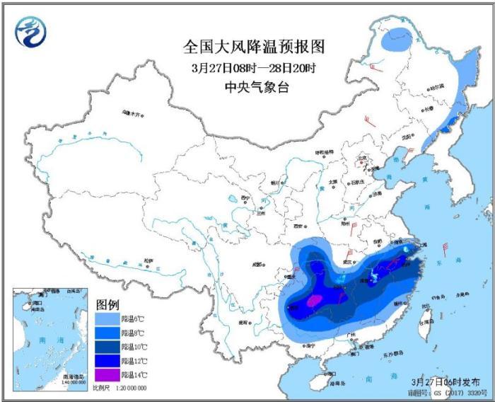 較(jiao)強冷(ling)空氣繼(ji)續影響中國 江南華南有較(jiao)強降雨和(he)強對流