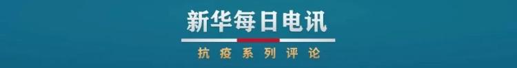 """""""十倍反(fan)贈""""上(shang)熱搜,""""中國(guo)式感恩""""何以讓人動容?"""