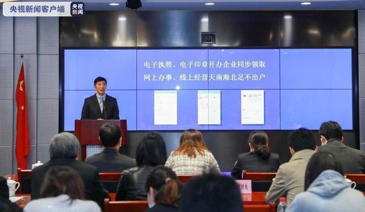 全國首批電子執照和印章在滬(hu)發放 企業可在線開展經營活動