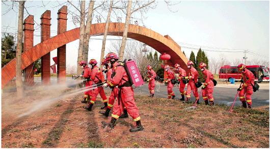 """山东森林防灭火措施再加严,确保打好应急处置""""提前量"""""""