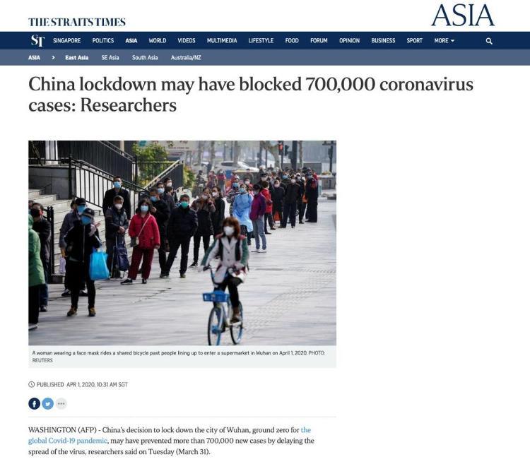 """外媒︰中國(guo)政府""""封鎖""""武漢避免了70萬新增病(bing)例出現"""