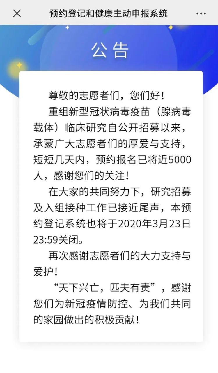 """""""108好漢""""以(yi)身試(shi)疫苗︰英雄這(zhe)個頭餃太重(zhong)了(liao),我們受不起"""