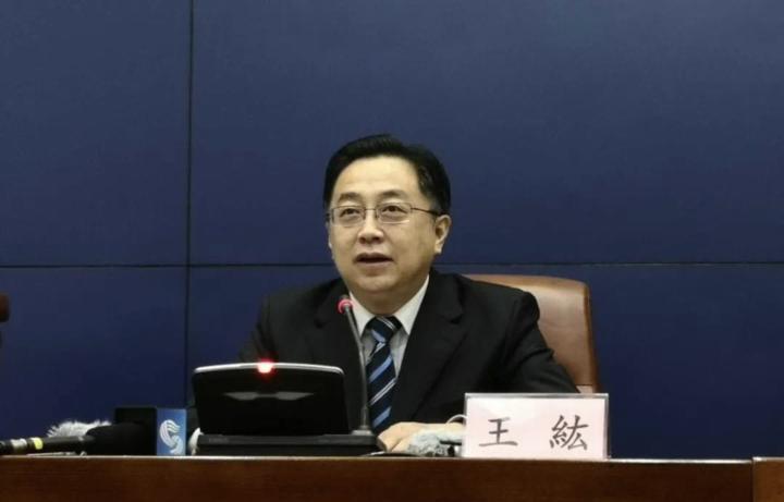 济南市教育局:开学条件核验达标是能否顺利开学的最重要前提