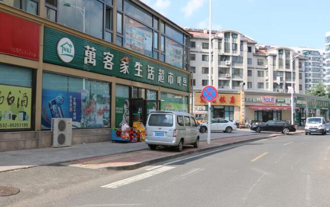 山東與商戶共克時艱,青島這個社區主動免收30余萬元物業費