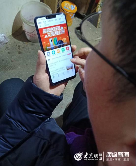 """大众网·海报新闻■临沂东营两名""""学习达人""""抽中手机手表大奖!学习强国积分刮奖活动正在进行中"""