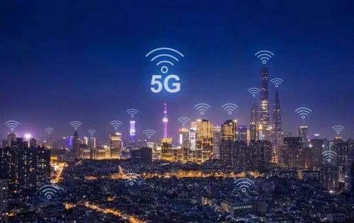 「济南时报」济南这样发力新基建:今年企业上云3万+,新建5G基站1万+