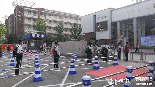 『齐鲁壹点·海报新闻』山东已有11市的初中毕业班开学了!菏泽等3市明日正式开学