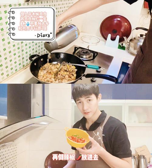 """李子峰特制美食""""炒鸡喜欢你"""" 自曝《鲜厨100》上线大菜"""