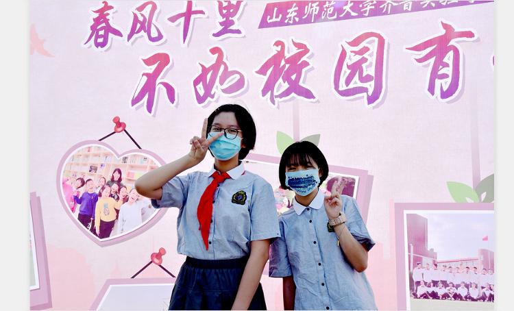 大众报业·海报新闻:测温入校、错峰就餐……济南30余万中学生返校复课!