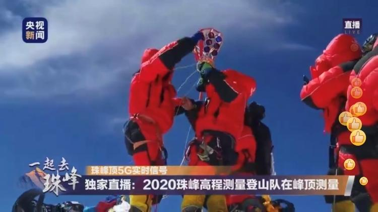 人民日报客户端@没想到吧!甭管珠峰多高,都要从青岛这个地方开始算