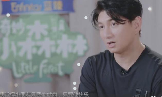 「中国青年网」吴奇隆首谈对儿子步步期许:健康快乐就好