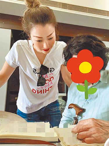 【北青网娱乐】陪母亲练字画面温馨,郑秀文买豪宅孝顺父母