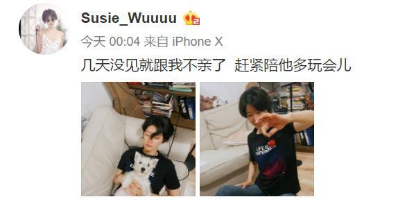 「北青网娱乐」男友视角长腿十分抢镜,李亚鹏女友罕见晒素颜照