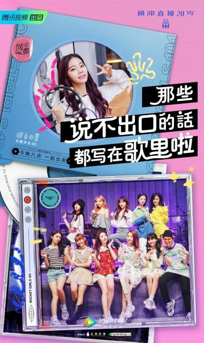 中国新闻网:紫宁为姐妹们写歌,火箭少女上演livehouse首秀