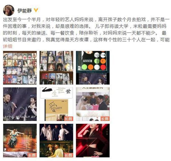 [中国青年网]现在想真正享受,伊能静谈回归舞台:出道是为了钱